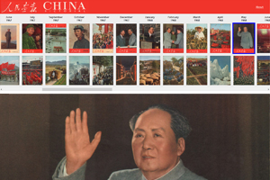 China Pictorial magazine covers (view in new window)